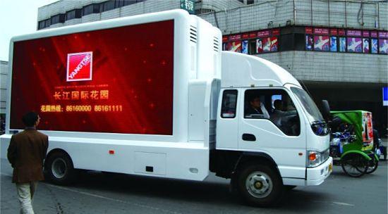 Cómo iniciar un servicio de vehículo de publicidad con pantalla LED