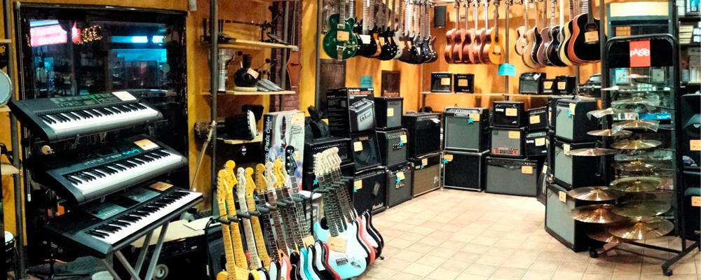 C mo montar una tienda de instrumentos musicales for Casa amarilla instrumentos